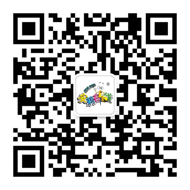 安莉高分子科技股份有限公司 微官网二维码
