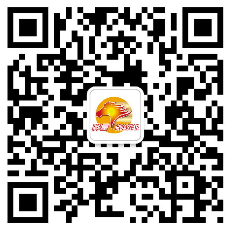 骅星科技发展有限公司 微官网二维码