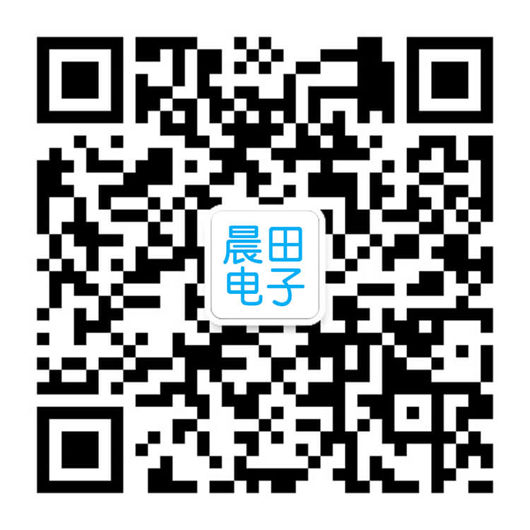 晨田电子 微官网二维码