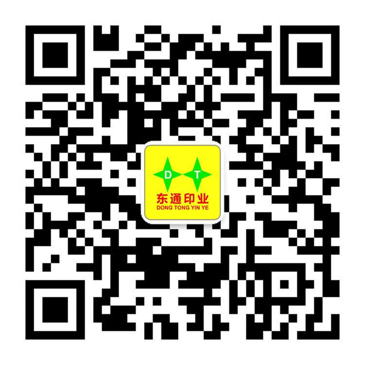 东通印业 微官网二维码