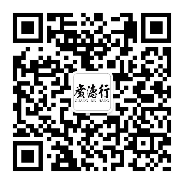 广德行玩具 微官网二维码
