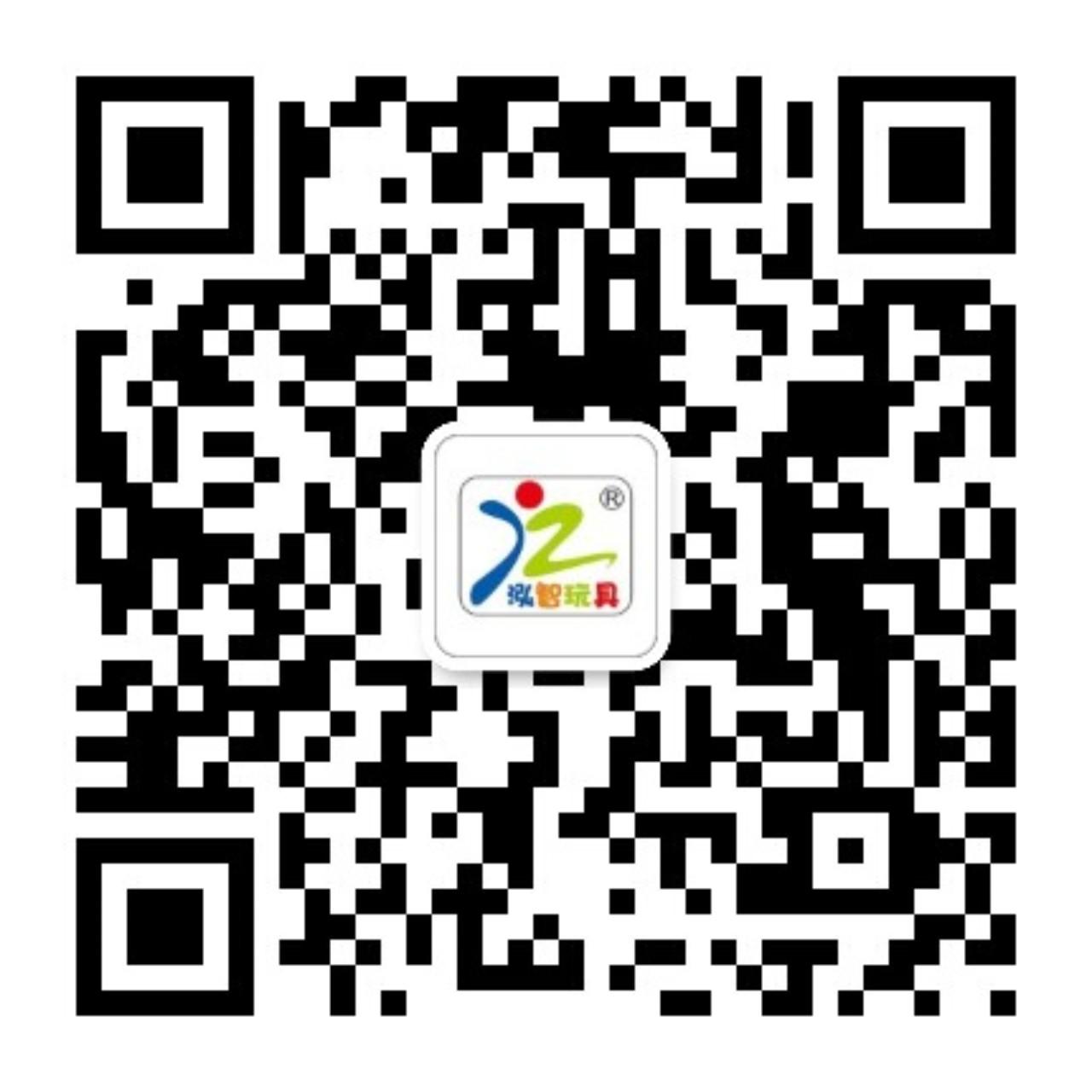 泓智玩具 微官网二维码