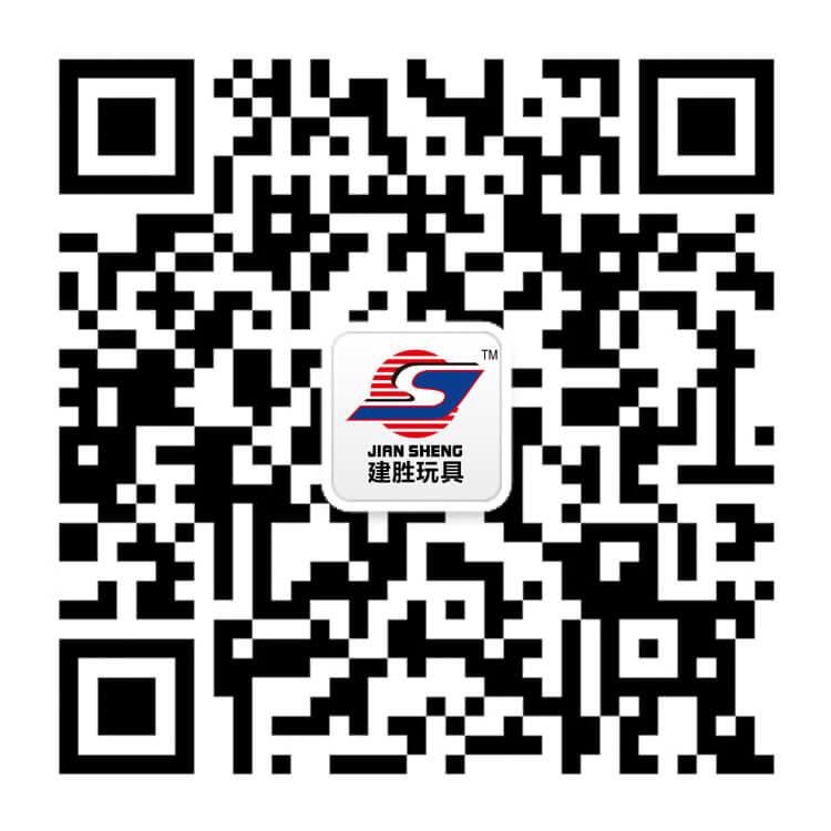 建胜玩具 微官网二维码