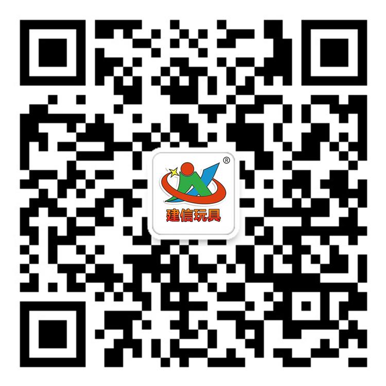 建信玩具 微官网二维码