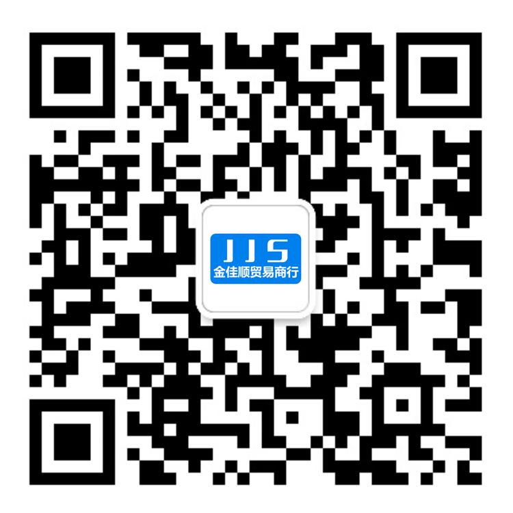 金佳顺贸易商行 微官网二维码