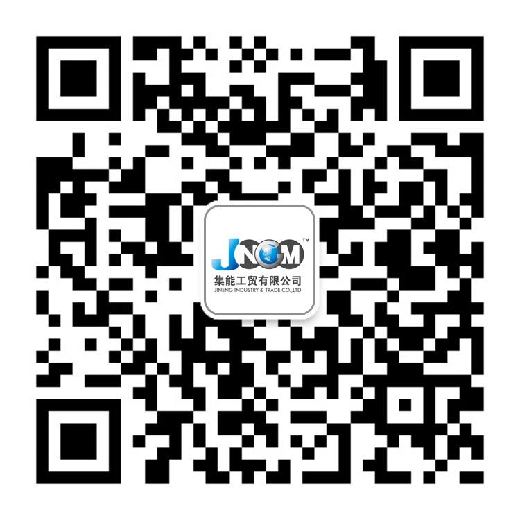 集能工贸有限公司 微官网二维码