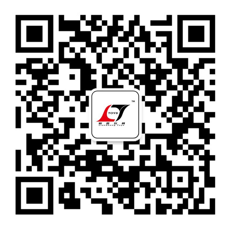 联胜玩具厂 微官网二维码