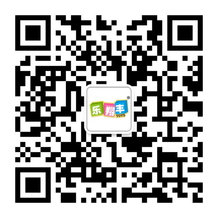乐翔丰玩具 微官网二维码