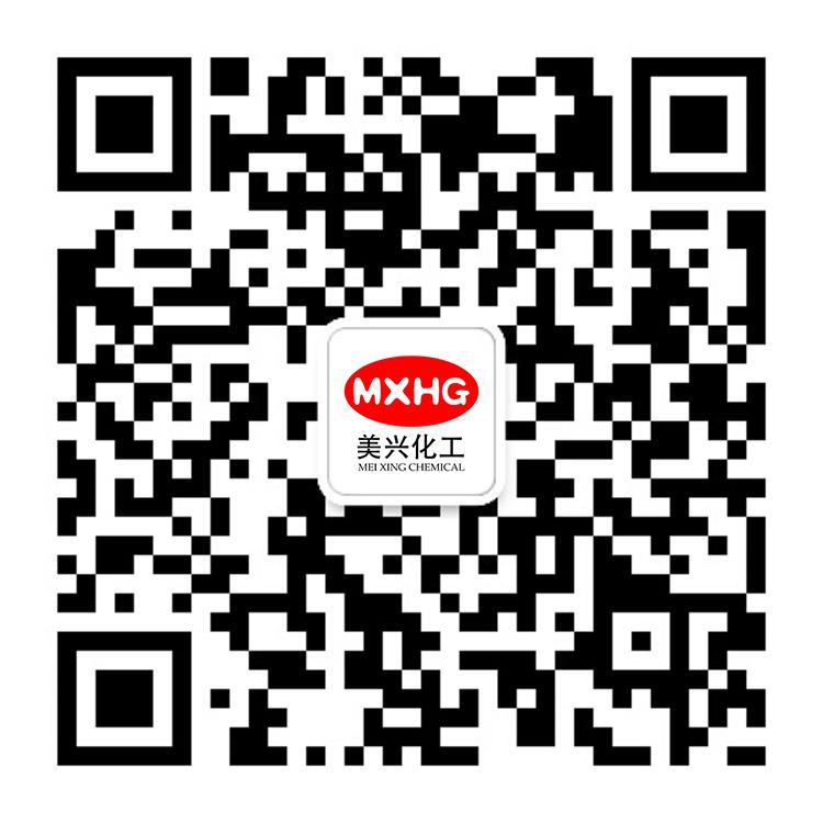 美兴化工 微官网二维码