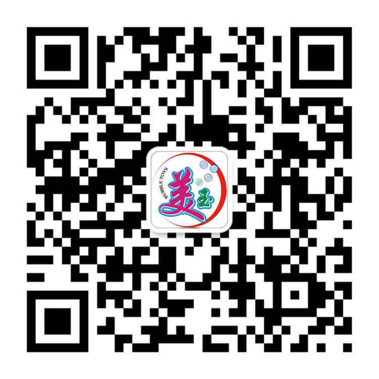 美玉泡水玩具 微官网二维码