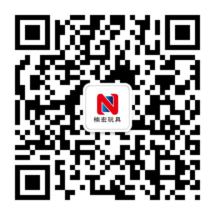 楠宏玩具 微官网二维码