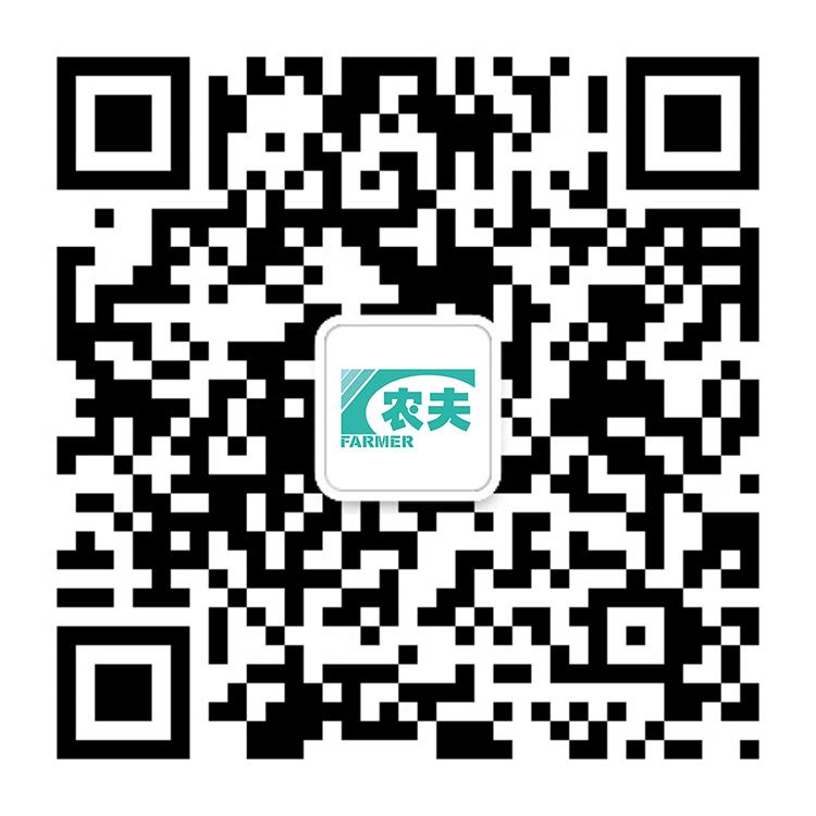 农夫钢筐钢网厂 微官网二维码