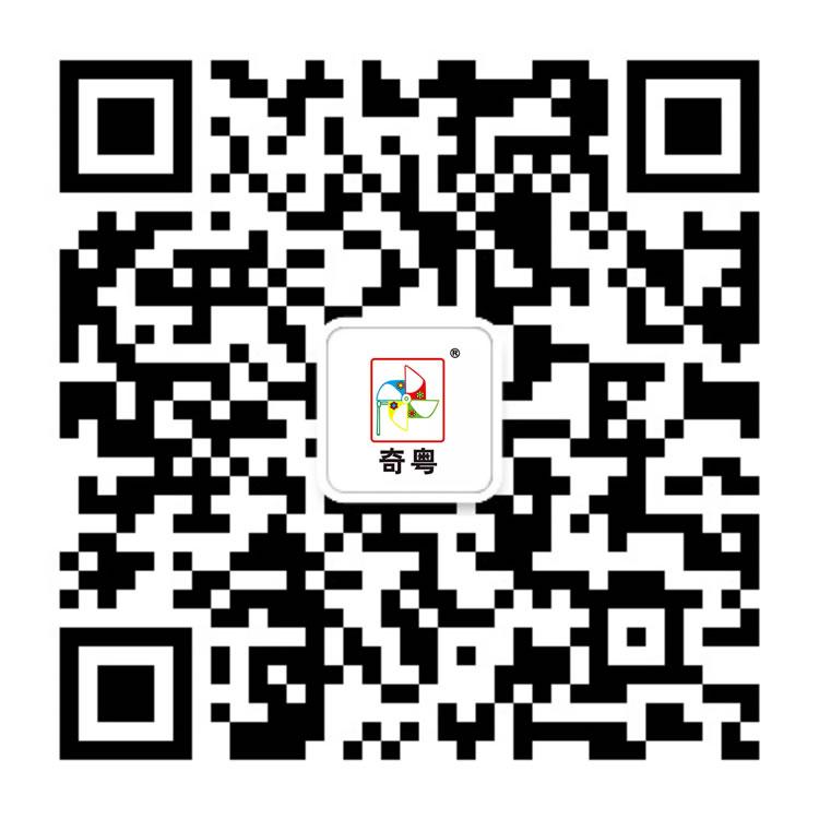 奇粤玩具 微官网二维码
