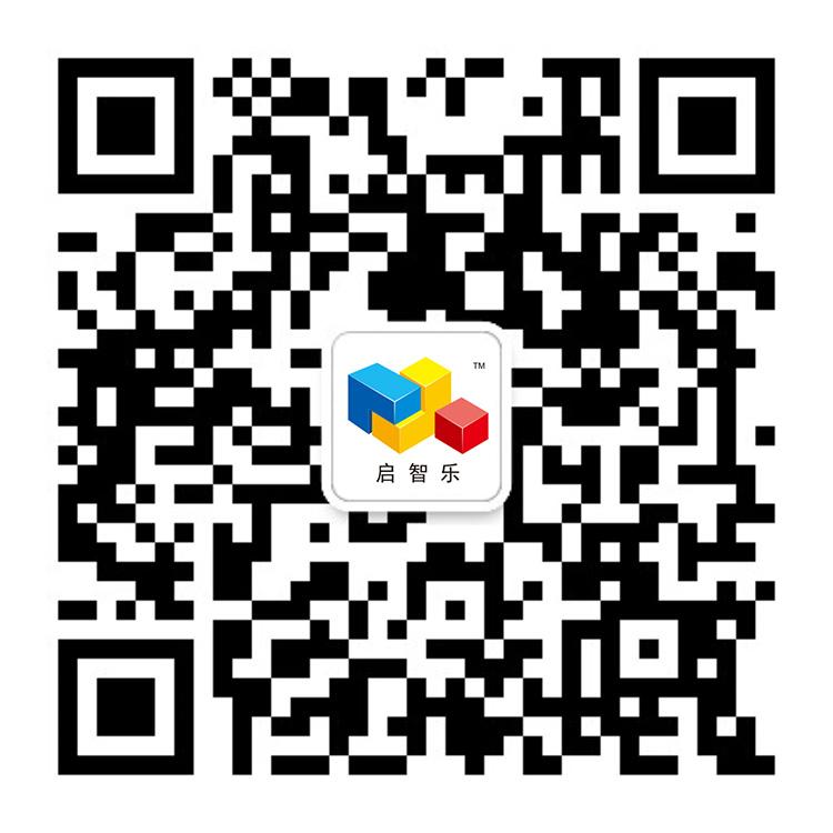 启智乐积木 微官网二维码