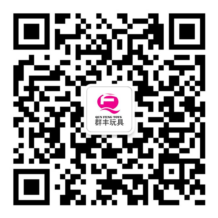 群丰玩具 微官网二维码