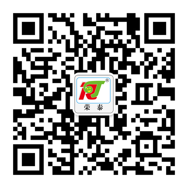 荣泰玩具 微官网二维码