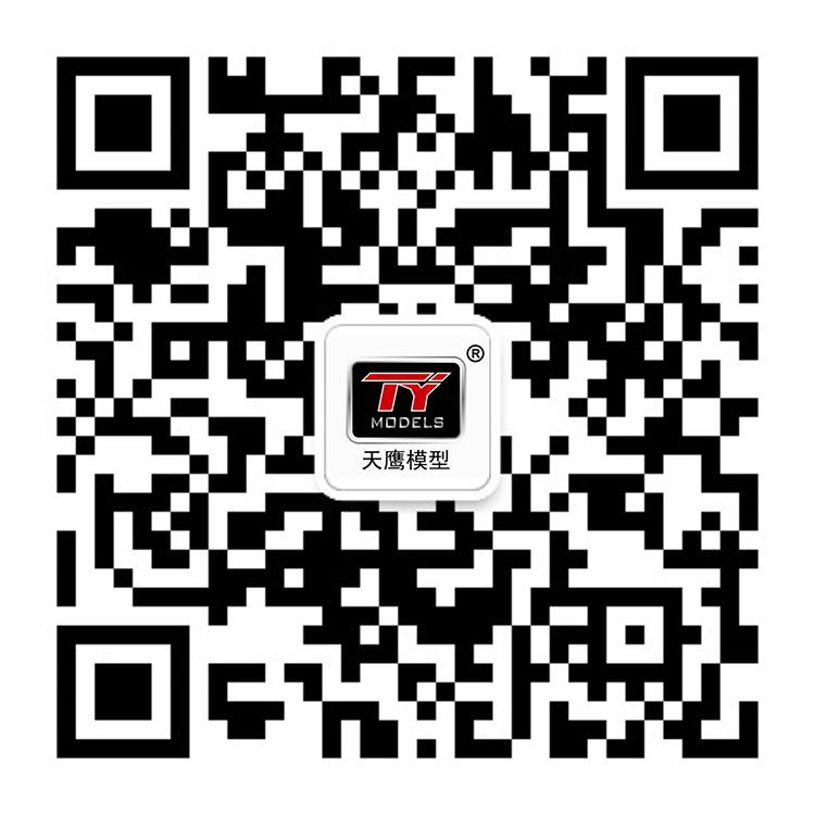 天鹰合金模型 微官网二维码