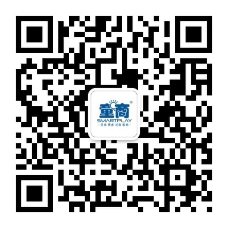童商玩具精塑制品厂 微官网二维码