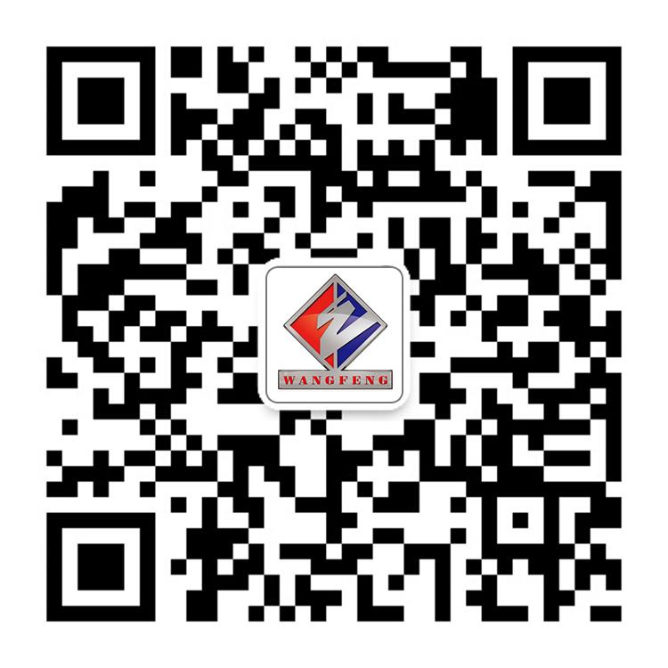 望丰 微官网二维码