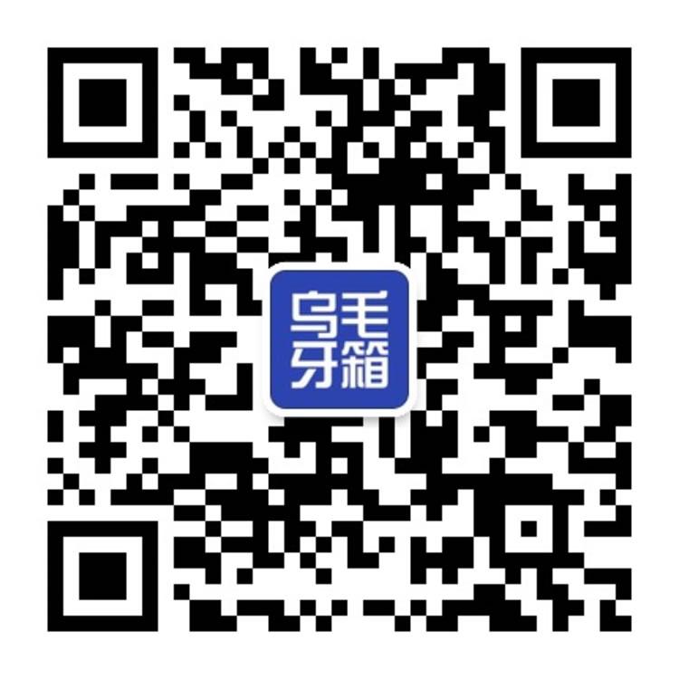乌毛牙箱 微官网二维码