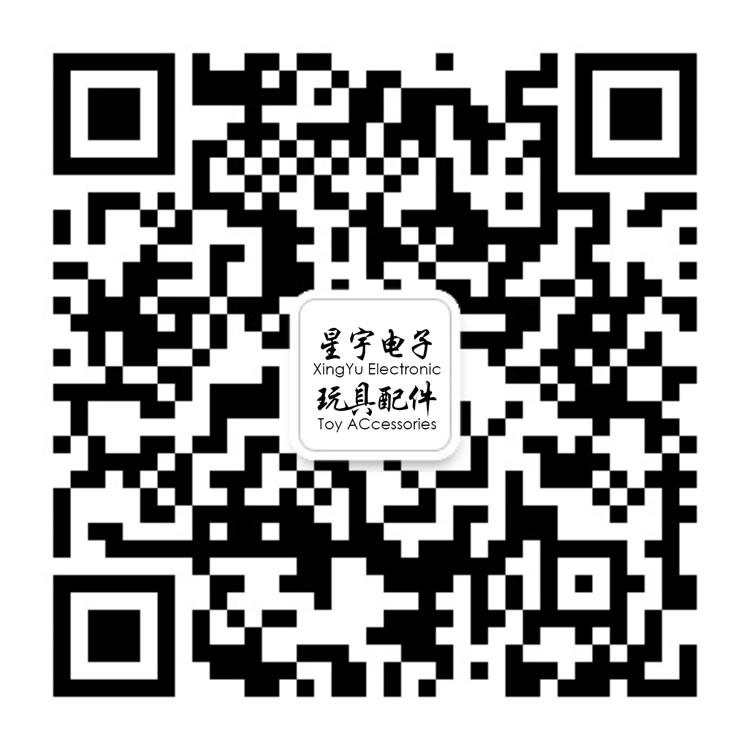 星宇电子 微官网二维码