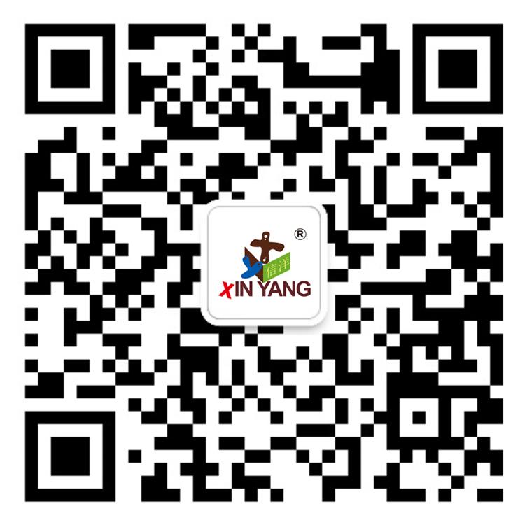 信洋玩具 微官网二维码