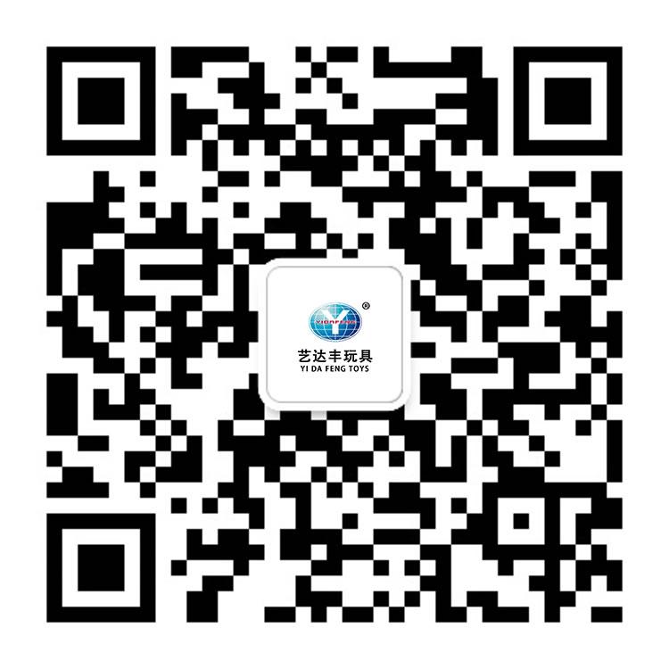 艺达丰玩具 微官网二维码