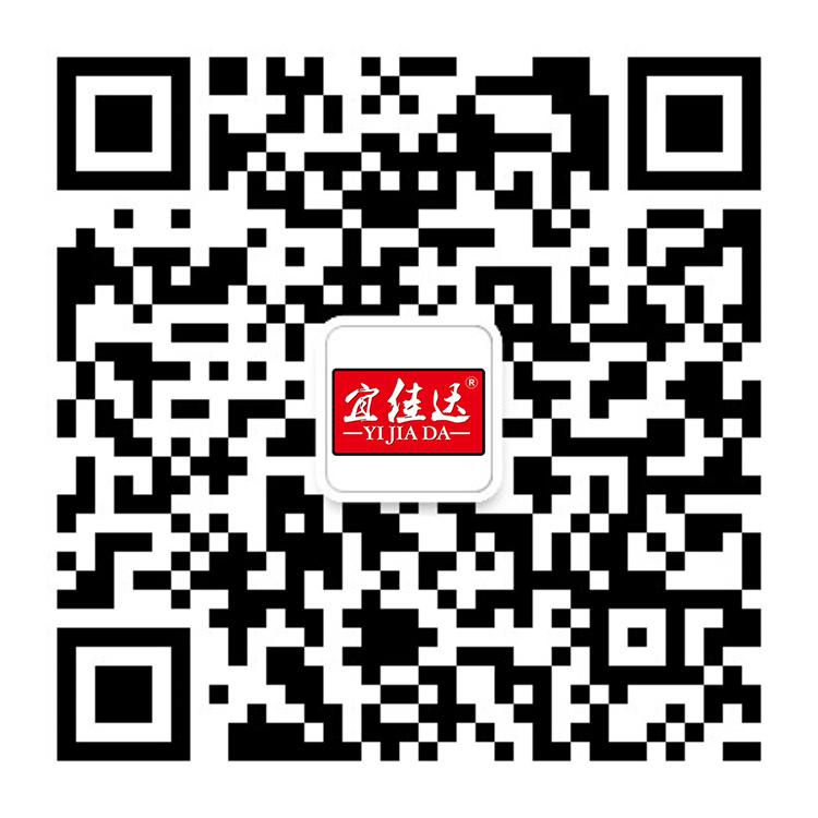 宜佳达玩具有限公司 微官网二维码