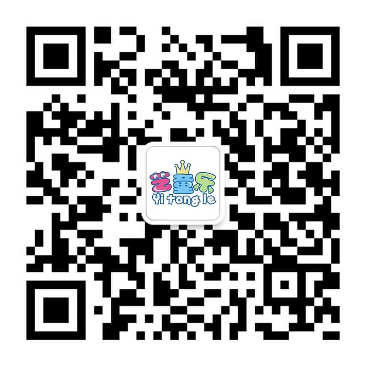 艺童乐玩具 微官网二维码
