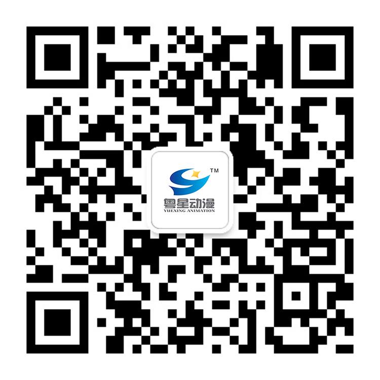 粤星动漫 微官网二维码