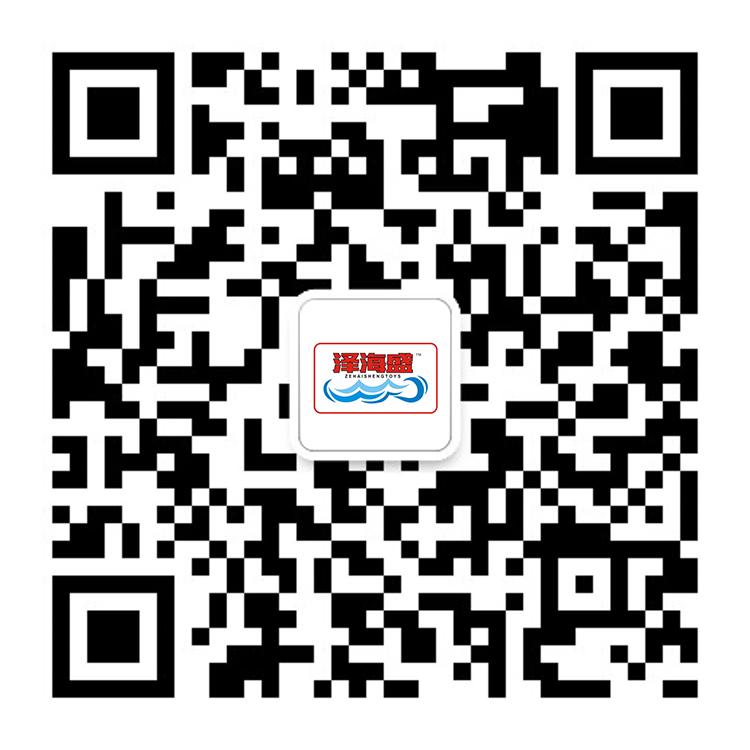 泽海盛玩具 微官网二维码