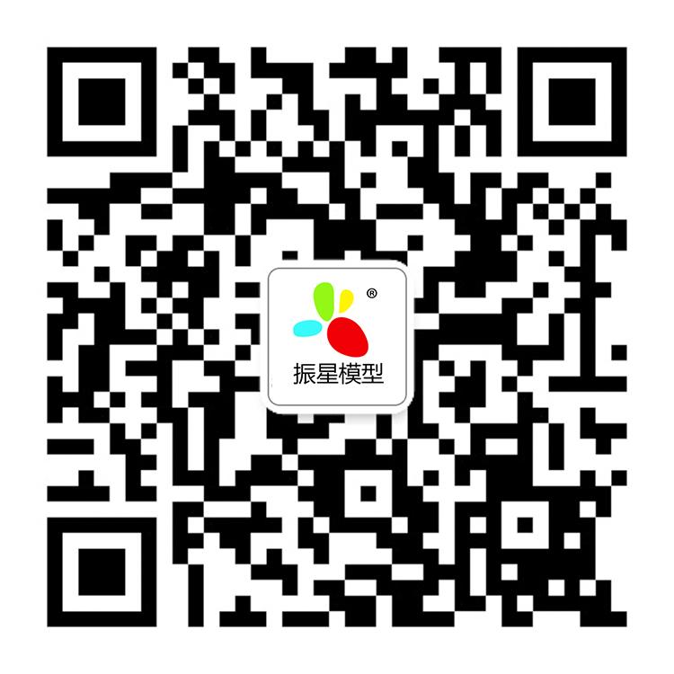 振星模型 微官网二维码