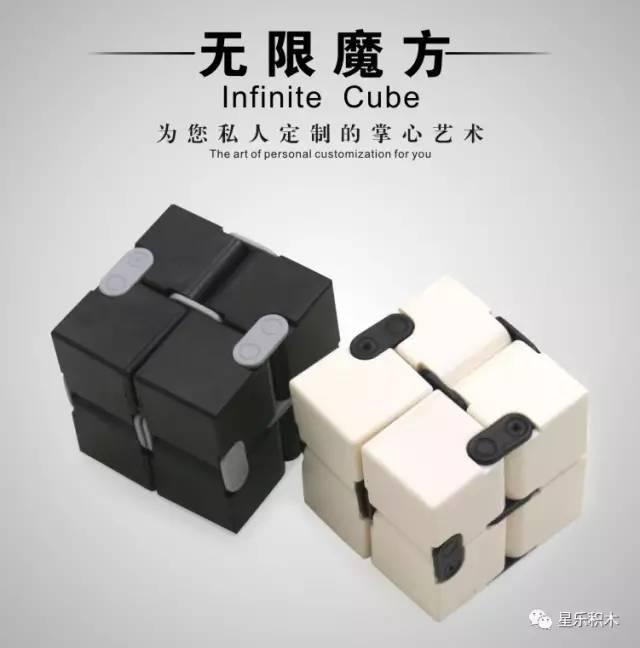 试试这个infinite cube无限魔方创意解压   关键字:星乐积木缓解焦虑