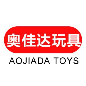 汕头市澄海区奥佳达玩具厂