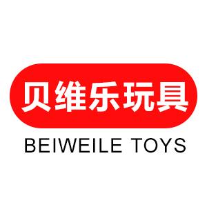 汕头市澄海区贝维乐玩具厂