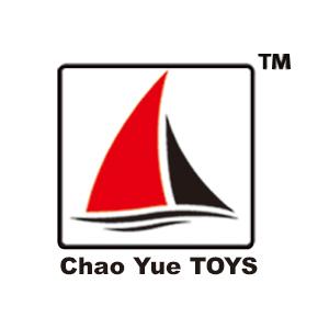 汕头市澄海区超越玩具厂