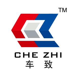 汕头市澄海区车致玩具厂