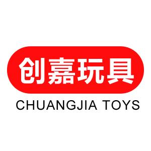 广东省揭阳市创嘉玩具厂