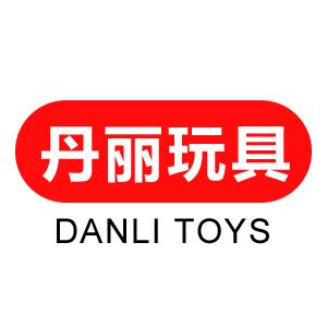 汕头市澄海区丹丽玩具厂