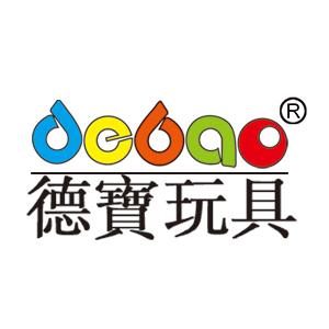 汕头市澄海区德宝塑胶玩具有限公司