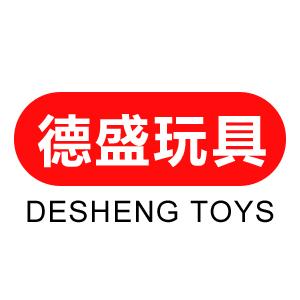 汕头市澄海区德盛玩具厂