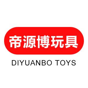 汕头市澄海区帝源博玩具厂