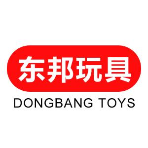 汕头市澄海区东邦玩具厂