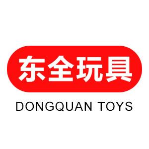 汕头市澄海区东全玩具厂