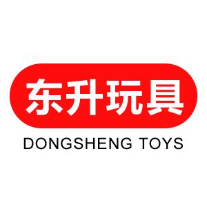 汕头市澄海区东升玩具厂