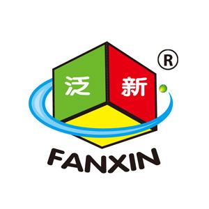 汕头市澄海区泛新塑胶玩具厂