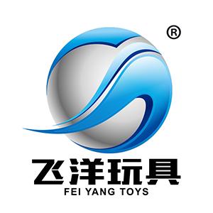 汕头市澄海区飞洋玩具厂