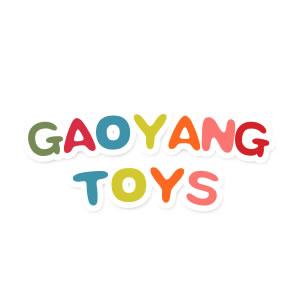 汕头市澄海区镐阳玩具厂