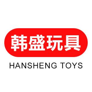 汕头市澄海区韩盛玩具厂
