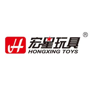 汕头市宏星玩具实业有限公司